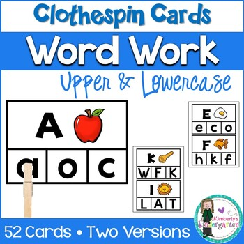 Uppercase & Lowercase Clothespin Game. Word Work or Guided