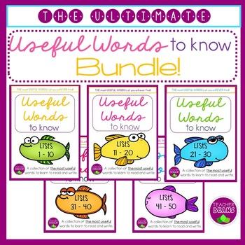 Useful Words To Know Ulitmate Bundle
