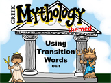 Transition Words Unit - PowerPoint, Anchor Chart, Independ