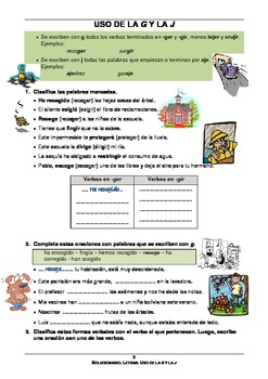 Spanish: worksheet to learn and practice the use of the le