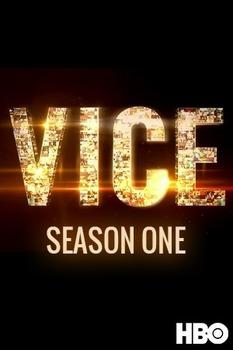 VICE HBO Worlds Most Dangerous Border + Key S1E2B