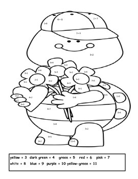 Valentine Addition Turtle