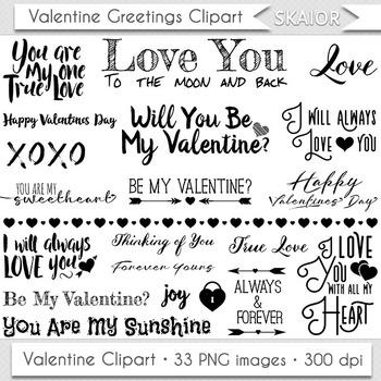 Valentine Day Clipart Valentines Greetings Valentines Word Art