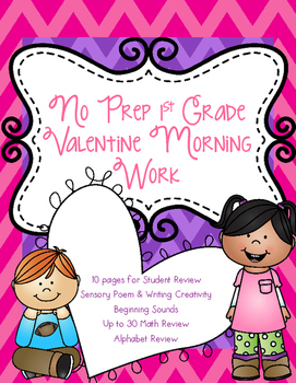 Valentine No Prep Review Skills Morning Work for First Gra