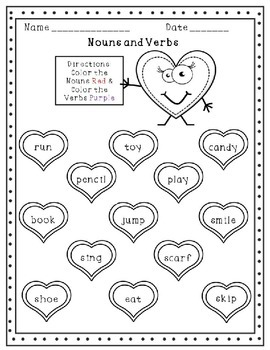 Valentine Nouns and Verbs