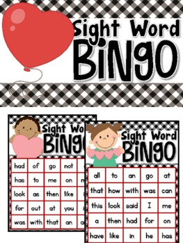 Valentine Sight Word Bingo