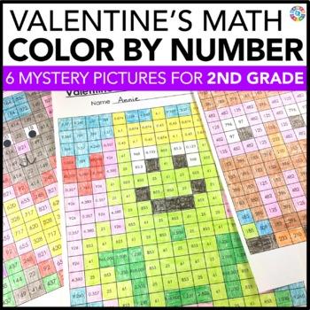 2nd Grade Valentine's Day Activities: 2nd Grade Valentine'