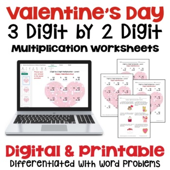 Valentine's Day: 3 Digit by 2 Digit Multiplication (3 Leve