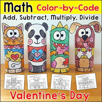 Valentine's Day Math Color by Code 3D Characters: Panda, D