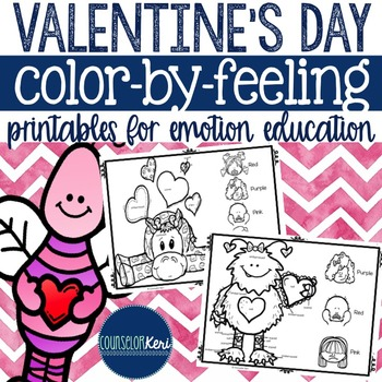 Valentine's Day Color-by-Feeling Printables - Emotions - E