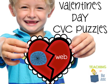 Valentine's Day CVC Puzzles Center