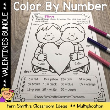Color By Number St. Valentine's Day Math Multiplication Bundle