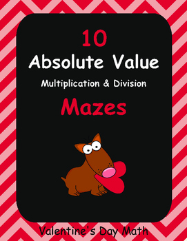 Valentine's Day Math: Absolute Value Maze - Multiplication