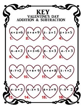 Valentine's Day Math Worksheet (1st,2nd,3rd)