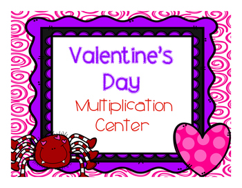 Valentine's Day Multiplication Freebie!