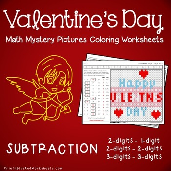 Valentine's Day Subtraction Sheets, Valentine's Subtractio