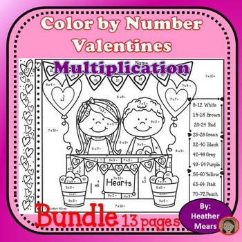 Valentines Color by Number MULTIPLICATION Bundle