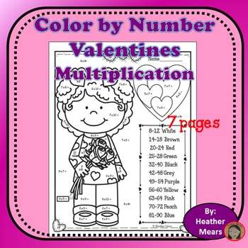 Valentines Color by Number MULTIPLICATION