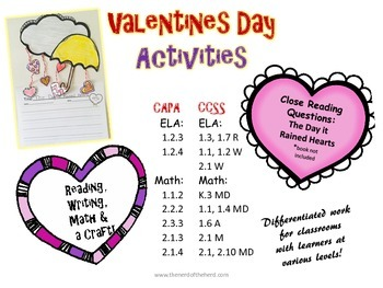 Valentines Day Activities: Differentiated for leveled learners