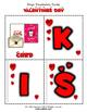 Valentines Day Bingo / Matching Board Game Set