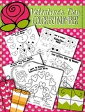 Valentine's Day Color By Number - Multiplication