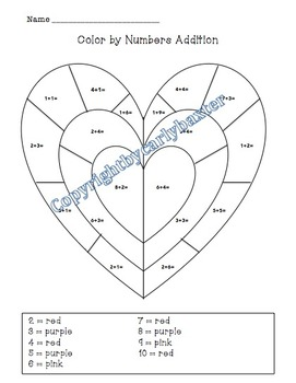 Valentine's Day - Color by Numbers (Addition & Subtraction