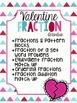 Valentine's Day Fraction Center Bundle