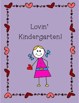 Valentine's Day Language Arts