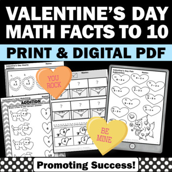 Valentines Day Math Worksheets Kindergarten Addition and S