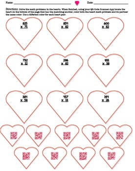 Valentine's Day Math Multiplication Activity with QR Codes