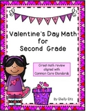 Valentine's Day Math for Second Grade