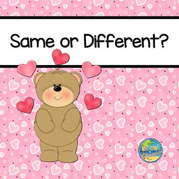Valentine's Day-- Same or Different???