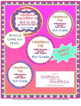 Valentine's Math Activity Pack 2nd 3rd 4th 5th Word Proble