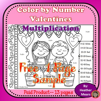 Valentines Multiplication color by number
