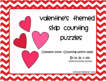 Valentine's Themed Differentiated Skip Counting Puzzles Bundle