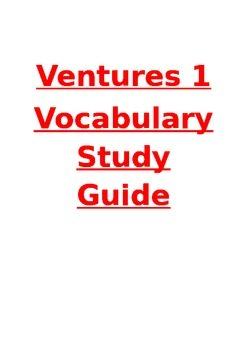 Ventures 1 Unit 1 Vocabulary
