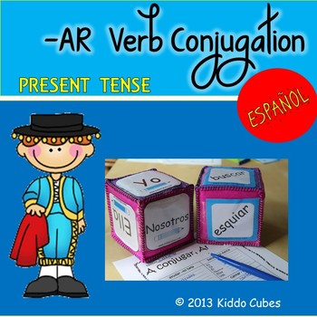 "Verb Conjugation -AR Verbs ""Learning Cube Inserts"""