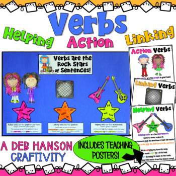 Verbs Craftivity: Action Verbs, Linking Verbs, and Helping Verbs