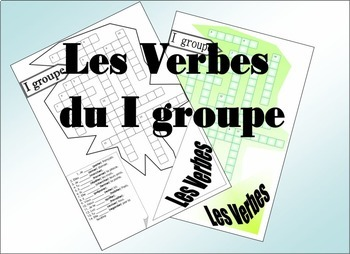 Verbs of 1 group in French. Présent. Crossword.
