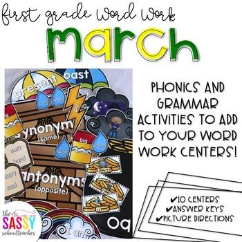 First Grade Word Work March