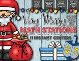 Very Merry Math Centers