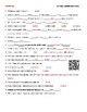 Video Worksheet (Movie Guide) for Bill Nye - Animal Locomo