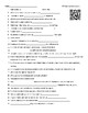 Video Worksheet  (Movie Guide) for Bill Nye - Communicatio