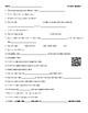 Video Worksheet (Movie Guide) for Bill Nye - Spiders QR code link