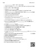 Video Worksheet (Movie Guide) for Bill Nye - Storms QR code link