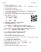Video Worksheet (Movie Guide) for Bill Nye - The Brain QR