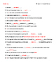Video Worksheet (Movie Guide) for Bill Nye - Do-It-Yoursel
