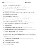 Video Worksheet (Movie Guide) for Bill Nye - Inventing