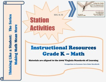 Virginia Math Kindergarten Station Activities - SOL K.14