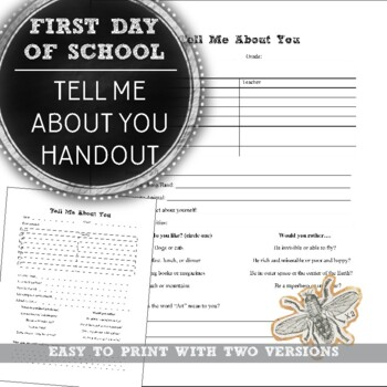 Visual Art First Day of School Handout: Tell Me About You